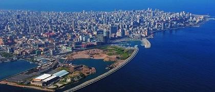 A Phoenician Rendition, Beirut Lebanon