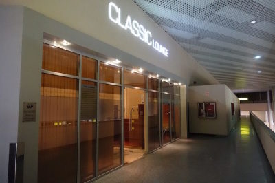 LOUNGE GUIDE - Aeroflot Classica Lounge Sheremetyevo
