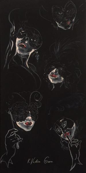 Midnight Masks- Available