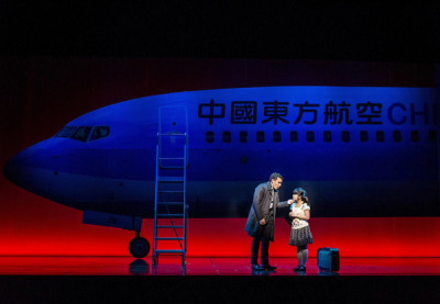PHOTO FLASH: FIRST LOOK AT WORLD PREMIERE OF SOFT POWER