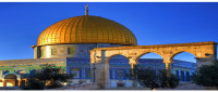 Islamic Tours News