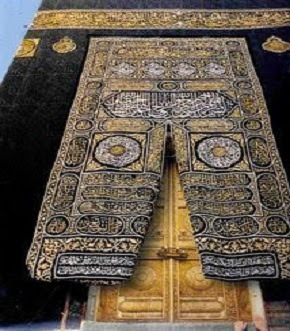 Hajj News and Views