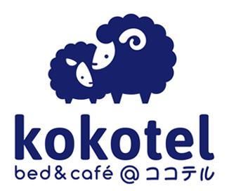 Kokotel (Thailand) Co., Ltd.
