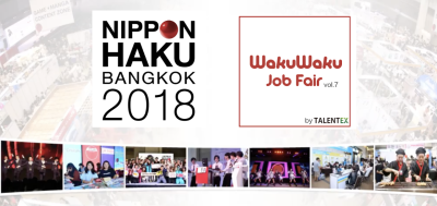 WakuWaku job fair Vol.7 人気イベント/ジャパン・エキスポ/NIPPON HAKUと協働で開催