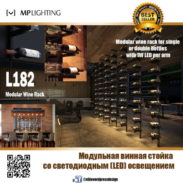 LED lighting Wine Rack