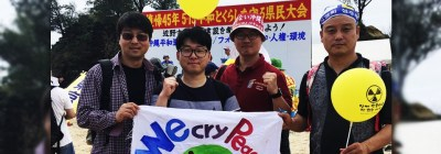Franciscan Peace Movement and Initiatives in Korea and Japan