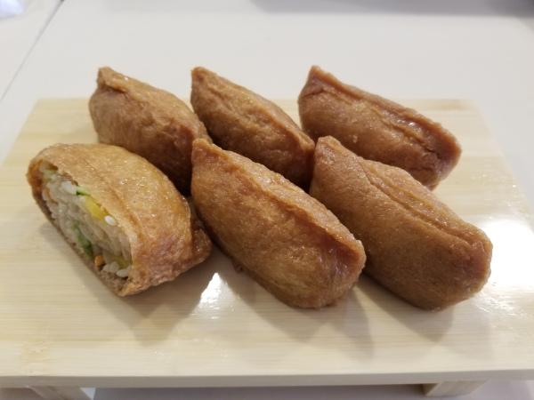 Inari-Pre Order,Please
