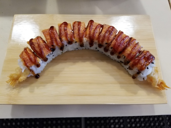 AKA Dragon Roll