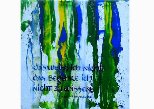 2 piece calligraphy on canvas by Michaela Seidl