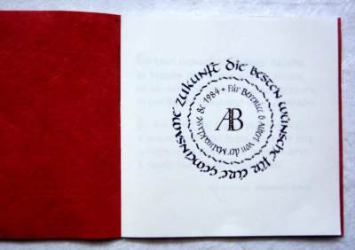 Book Projects - first page of a small booklet for a wedding on seidlart by Michaela Seidl