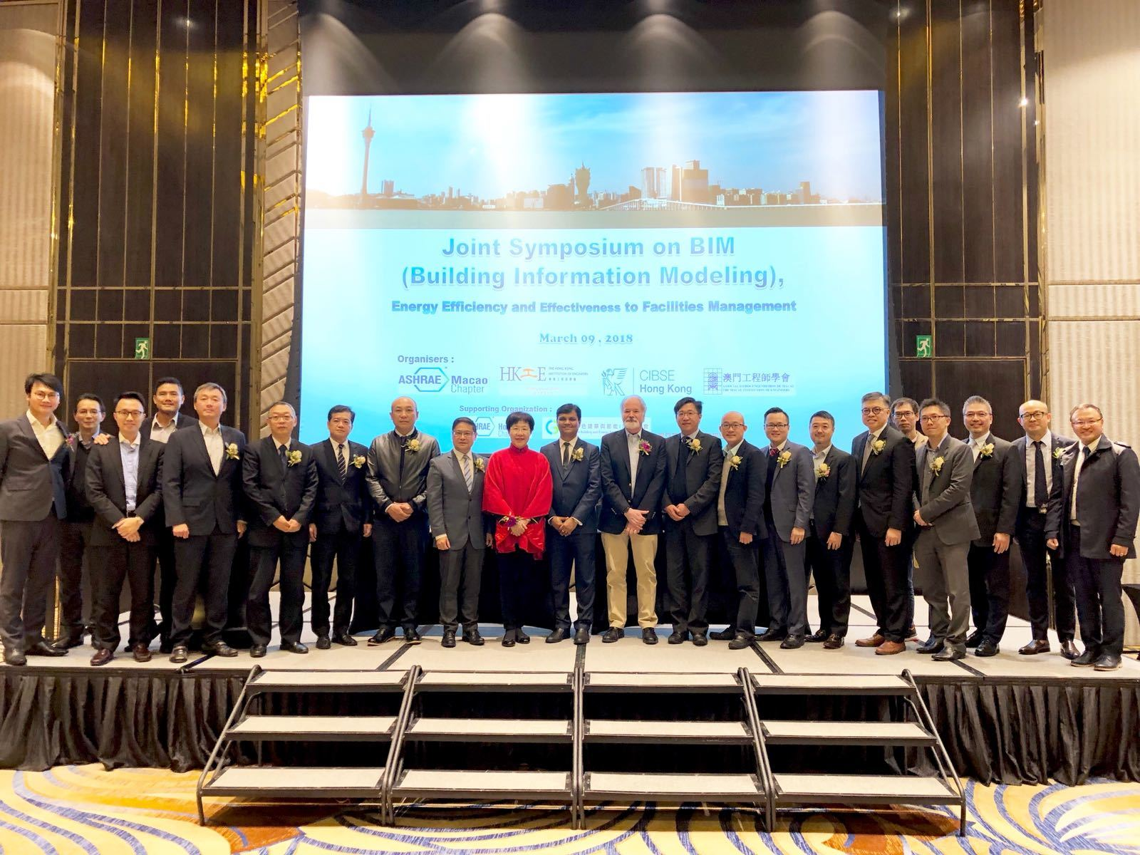 Joint Symposium - BIM 2018