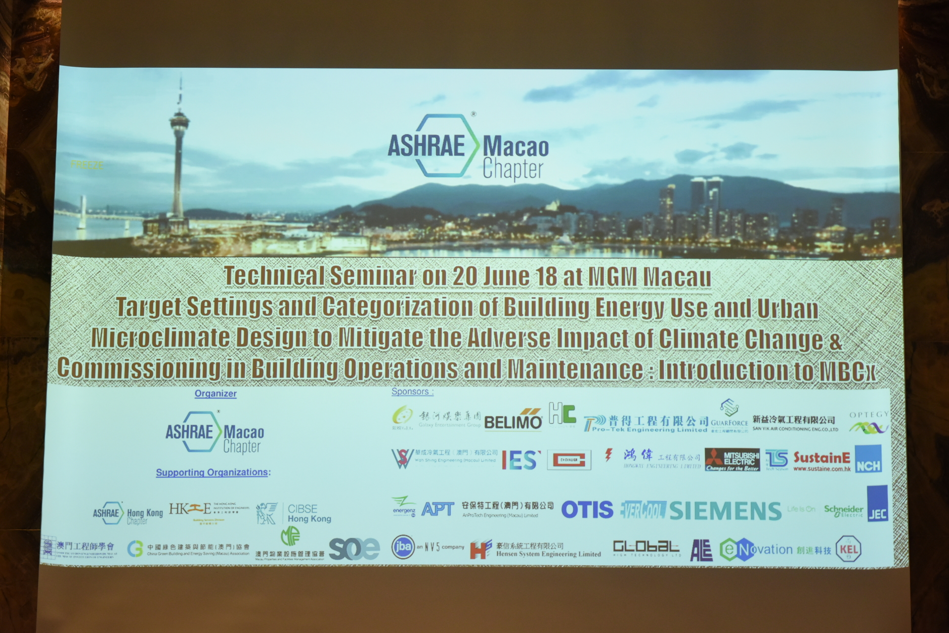 ASHRAE-Macao Technical Seminar