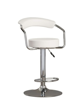 Quintin Adjustable Stool