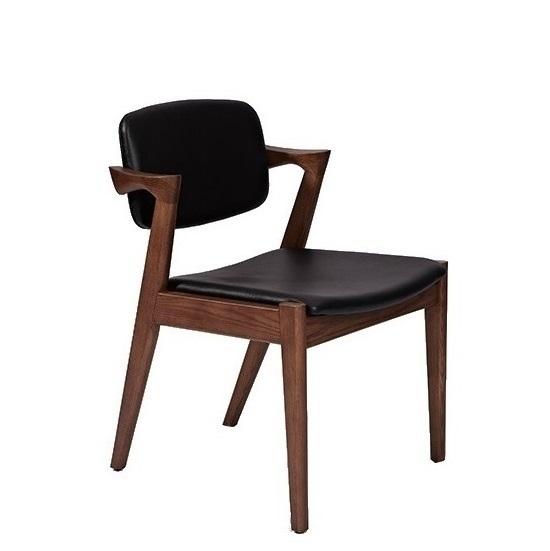 Americano Chair