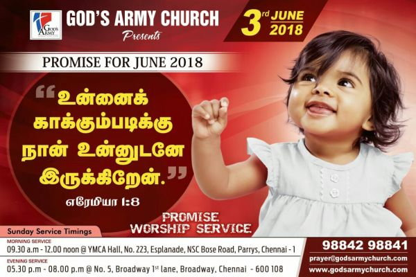 PROMISE FOR THE MONTH OF JUNE