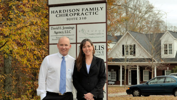 Welcome to Hardison Family Chiropractic & Wellness Center