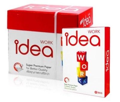 Idea Copy Paper 80 GSM A44