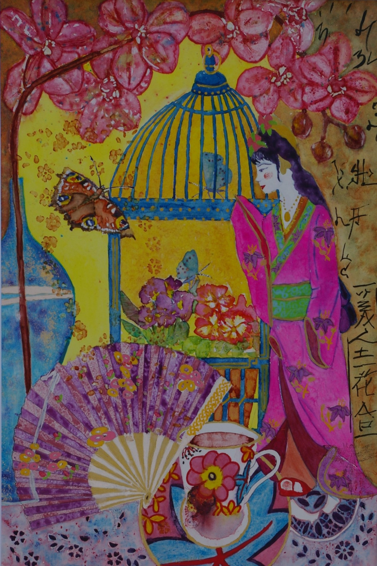 All things Japanese. £180.00