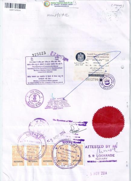 Birth Certificates - Where the Paper Trail Starts