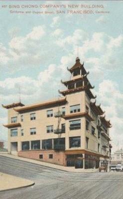 CA-118 Sing Chong Company's New Building