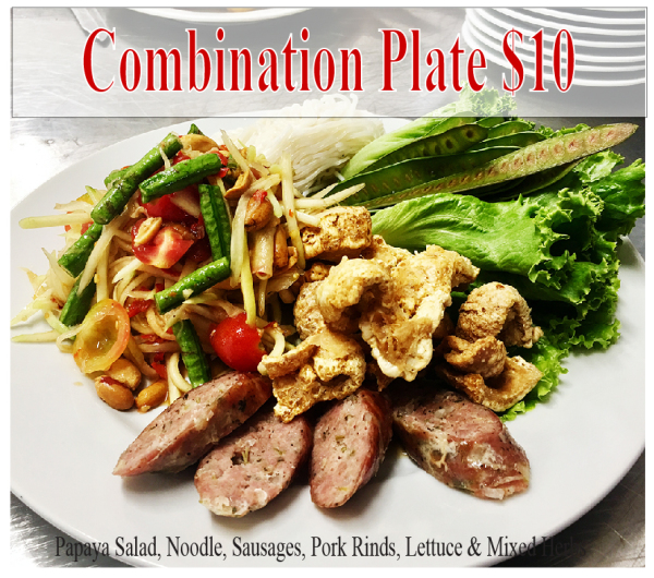 Lao Combination Platter