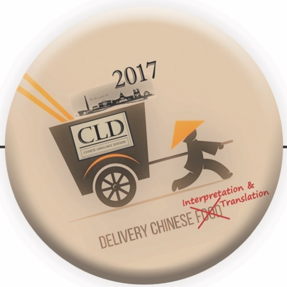 CLD button