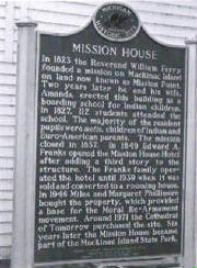 Mission House Boarding School