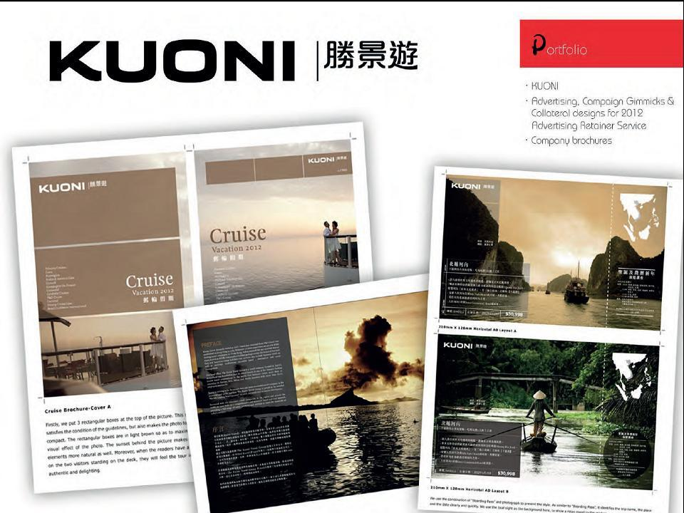 Design agency for Kuoni Travel Company in Hong Kong