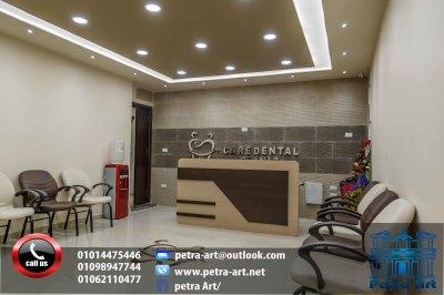 Dental Clinic (Damietta)