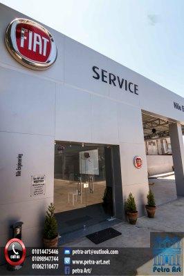 Fiat Car Service Station (Damietta)