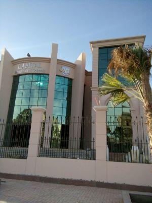 Capital International School (New Cairo)