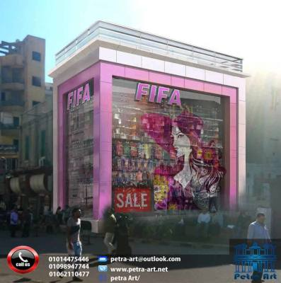 FIFA Store (Mansoura)