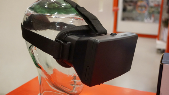 Virtual Reality Design: 3 Don'ts