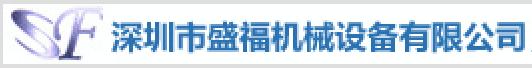 Huizhou Sunflower Petroleum Engineering Co., Ltd
