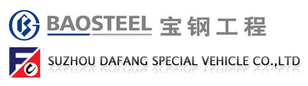 Suzhou Dafang Special Vehicle Co., Ltd