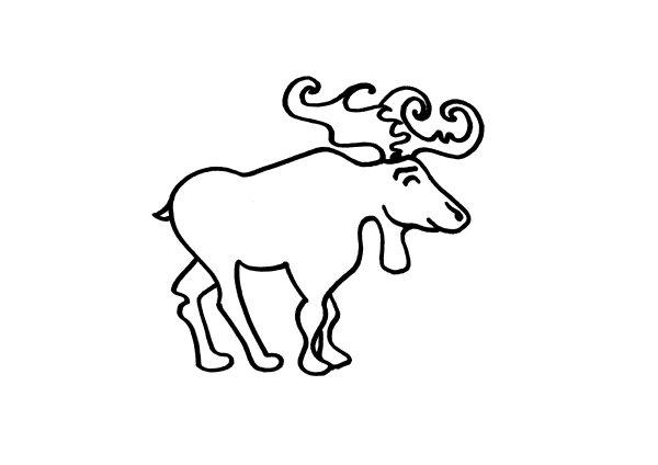 Tiam (Moose)
