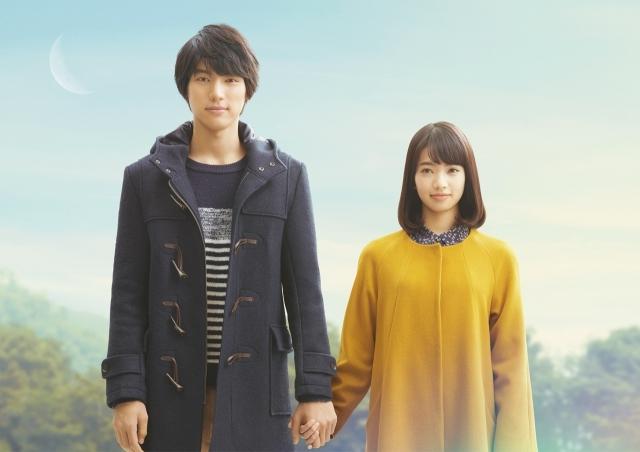 My Tomorrow, Your Yesterday - Boku wa Ashita, Kinou no Kimi to Date Suru  online legendado em português na Dopeka http://dopeka.com/