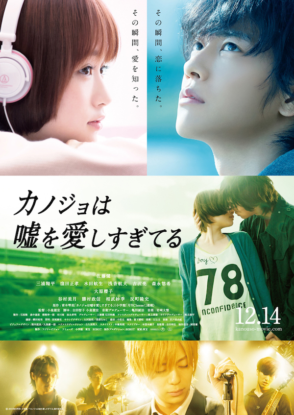 Kanojo wa Uso o Aishisugiteru - The Liar and His Lover - online legendado em português na Dopeka   http://dopeka.com/