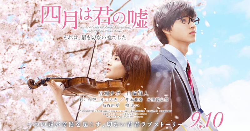 Your Lie in April - Shigatsu wa Kimi no Uso online legendado em português na Dopeka http://www.dopeka.com/