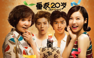 20 Once Again - chinese movie online legendado em português na Dopeka, https://dopeka.com/20-once-again