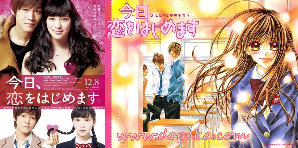 Love for Beginners - Kyo, Koi wo Hajimemasu online legendado em português na Dopeka