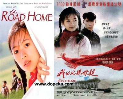 The Road Home - chinese movie online legendado em português na Dopeka, https://www.dopeka.com/the-road-home