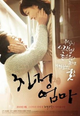 A Long Visit - Korean movie online legendado em português na Dopeka, https://www.dopeka.com/a-long-visit