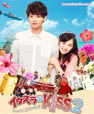 Itazura na Kiss 2: Love in Okinawa - japanese drama online legendado em português na Dopeka, https://www.dopeka.com/itazura-na-kiss-2-love-in-okinawa