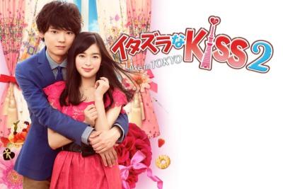 Itazura na Kiss 2: Love in Tokyo - japanese drama online legendado em português na Dopeka, https://www.dopeka.com/itazura-na-kiss-2-love-in-tokyo