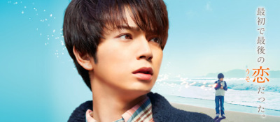 Hidamari no kanojo - japanese movie online legendado em português na Dopeka, https://www.dopeka.com/hidamari-no-kanojo