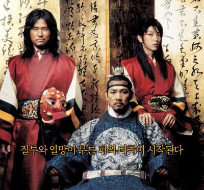 The King and the Clown - Korean movie online legendado em português na Dopeka, https://www.dopeka.com/the-king-and-the-clown