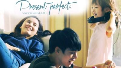 Present Perfect - Thai Movie  online legendado em português na Dopeka, https://www.dopeka.com/present-perfect