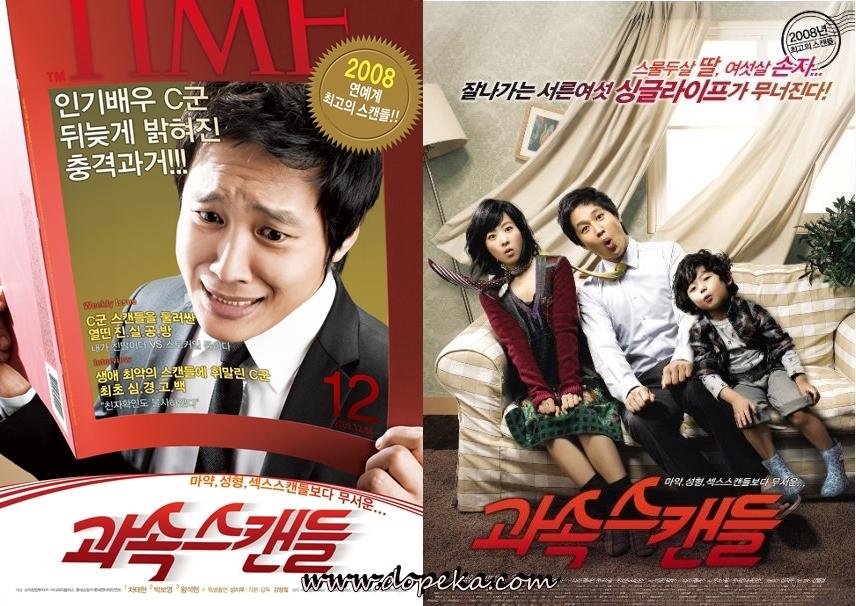 Speed Scandal Korean Movie online legendado em português, https://www.dopeka.com/speed-scandal