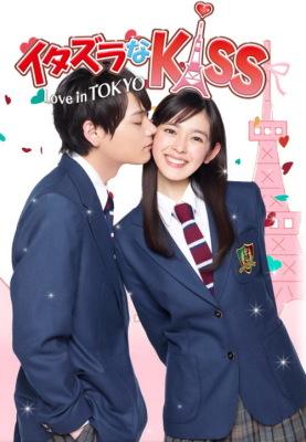 Itazura na Kiss  Love in Tokyo - japanese drama online legendado em português na Dopeka, https://www.dopeka.com/itazura-na-kiss-love-in-tokyo